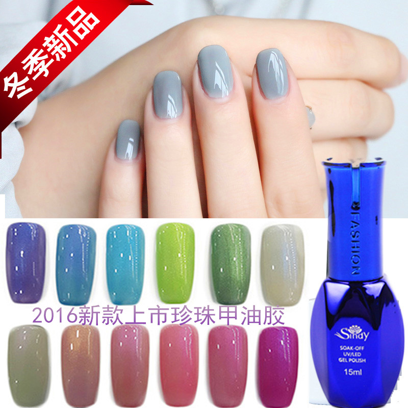 12 Color new arrivval gel paint for nails 4piece/lot cheap nail polish nail uv gel color(China (Mainland))