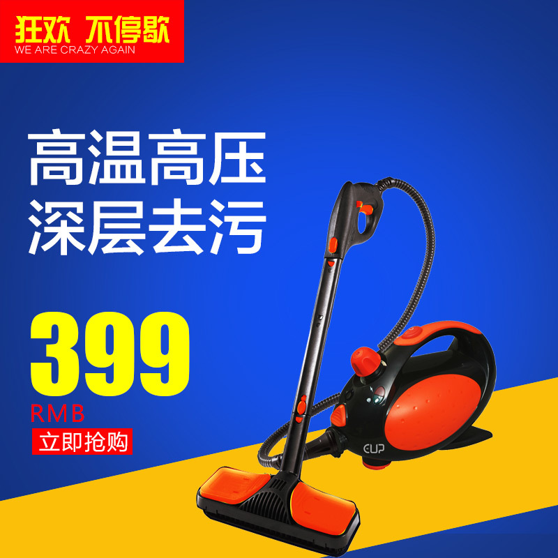 EUP SC-7515 high temperature and high pressure steam cleaner home air conditioning kitchen hood cleaning machine decontamination(China (Mainland))