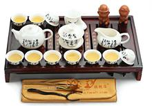 Free Shipping Classical style tea set Full set of porcelain tea set kung fu tea set  ceramic teapot  teacup  tray