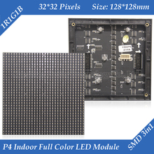 128*128mm 32*32 pixels 1/16 Scan Indoor 3in1 SMD RGB full color P4 led module for P4 led display screen(China (Mainland))