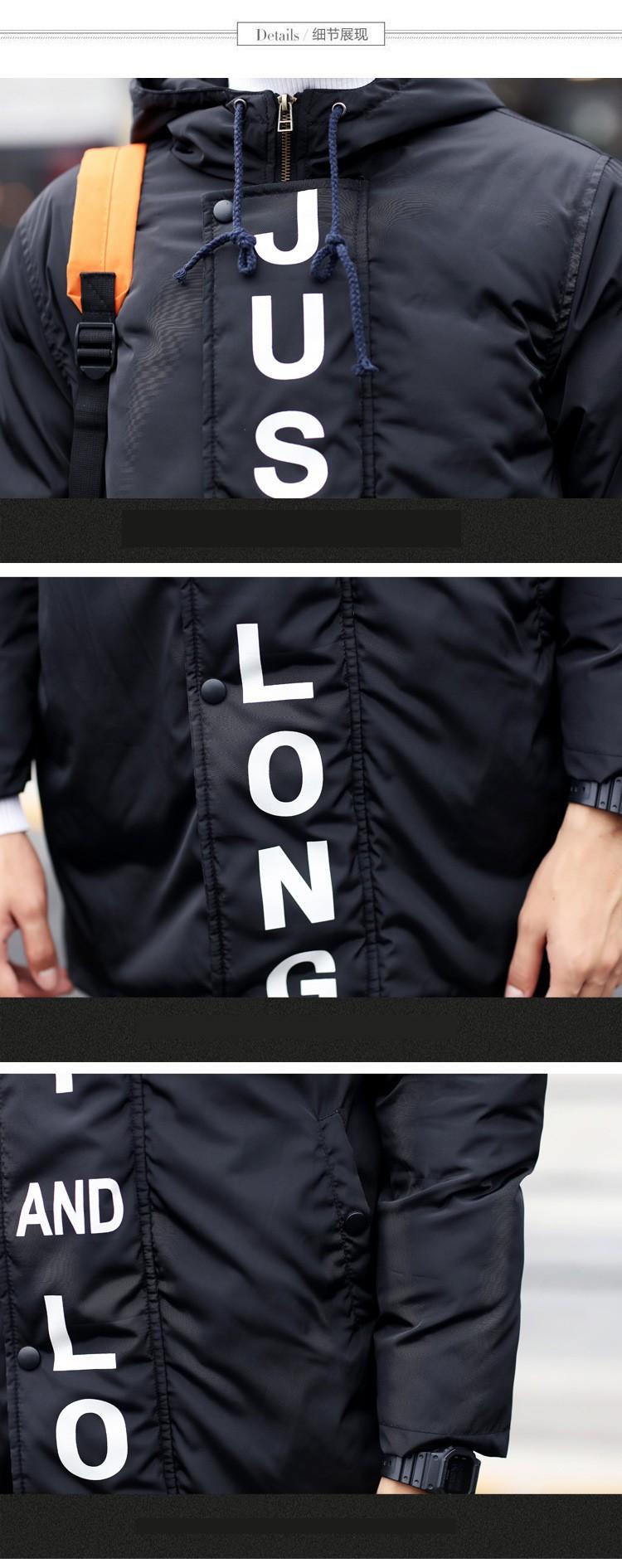 Скидки на Мужская Зимнее Пальто Мужчины 2016 Куртка Длинный Жакет Мужчины Вскользь Лоскутное Теплая Куртка Пальто Мужской Канада Зимняя Куртка