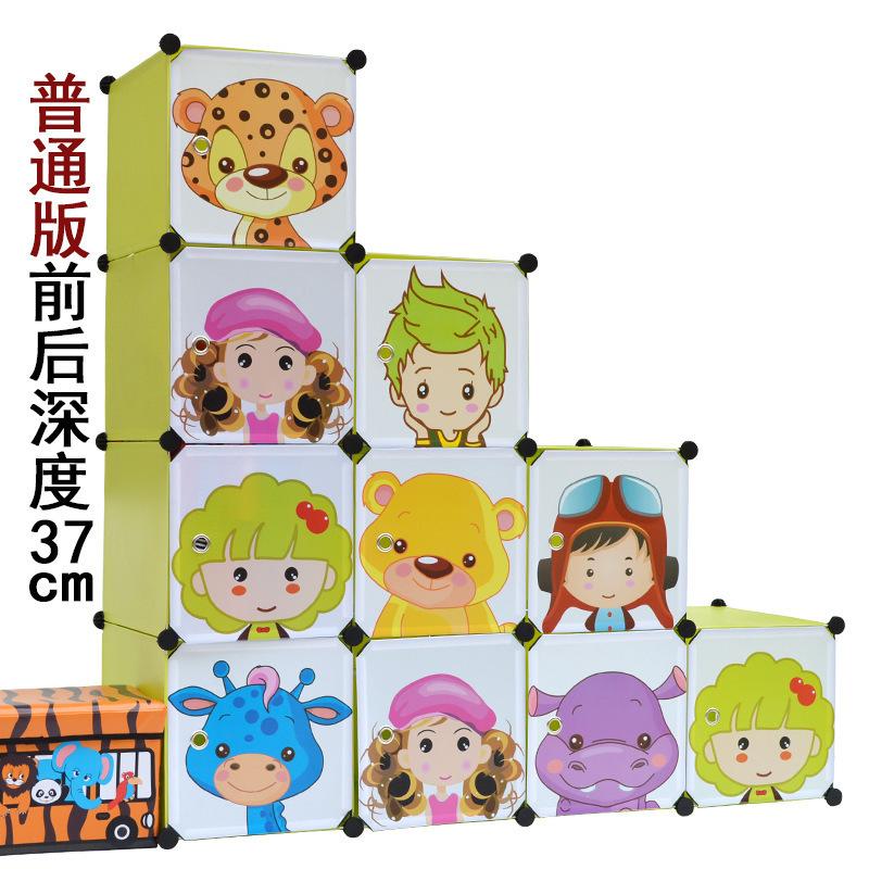 9 cubes baby child simple modular storage cabinets kids closet organizer childrens wardrobe HS-29(China (Mainland))