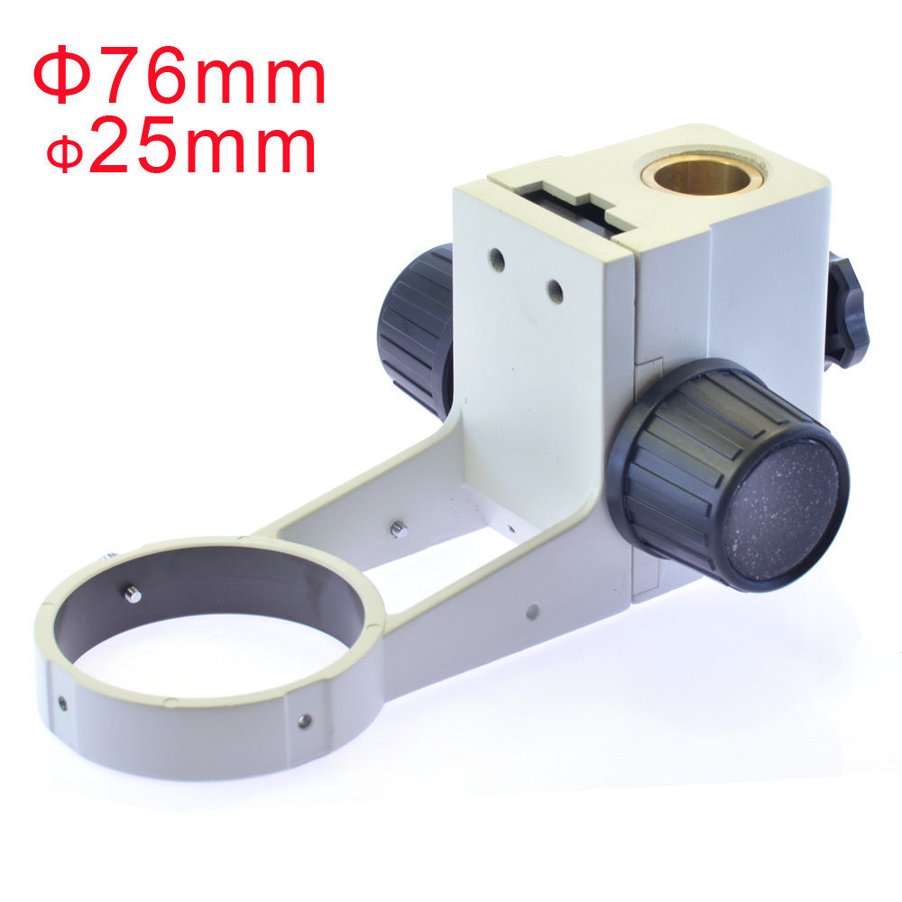 Heavy Adjustable 76mm Microscope Lens Stand Gear Ring Holder Mount Arm Support<br><br>Aliexpress
