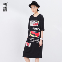 Toyouth 2016 Spring Summer New Arrival Printed Casual Batwing Sleeve Half Knee-Length Straight Lady O-Neck Women Dresses(China (Mainland))