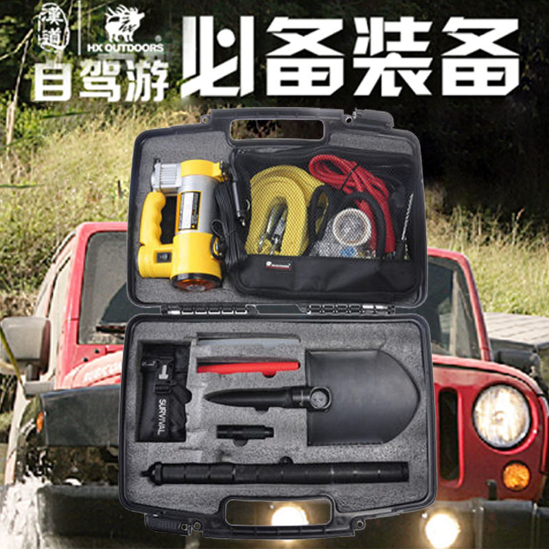HX ourdoor driving field shovel camping emergency kit multi-purpose shovel spade Car Kit tool driving essential equipment<br><br>Aliexpress