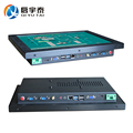 15 led panel Fanless noiseless Resolution 1024x768 all in one pc touch screen wifi bluetooth with