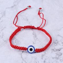 5 стилей ручной плетеный браслет с красной нитью, шарм, Турецкий Дурной глаз, веревочный браслет на удачу, Хамса, браслет для мужчин и женщин, ...(China)