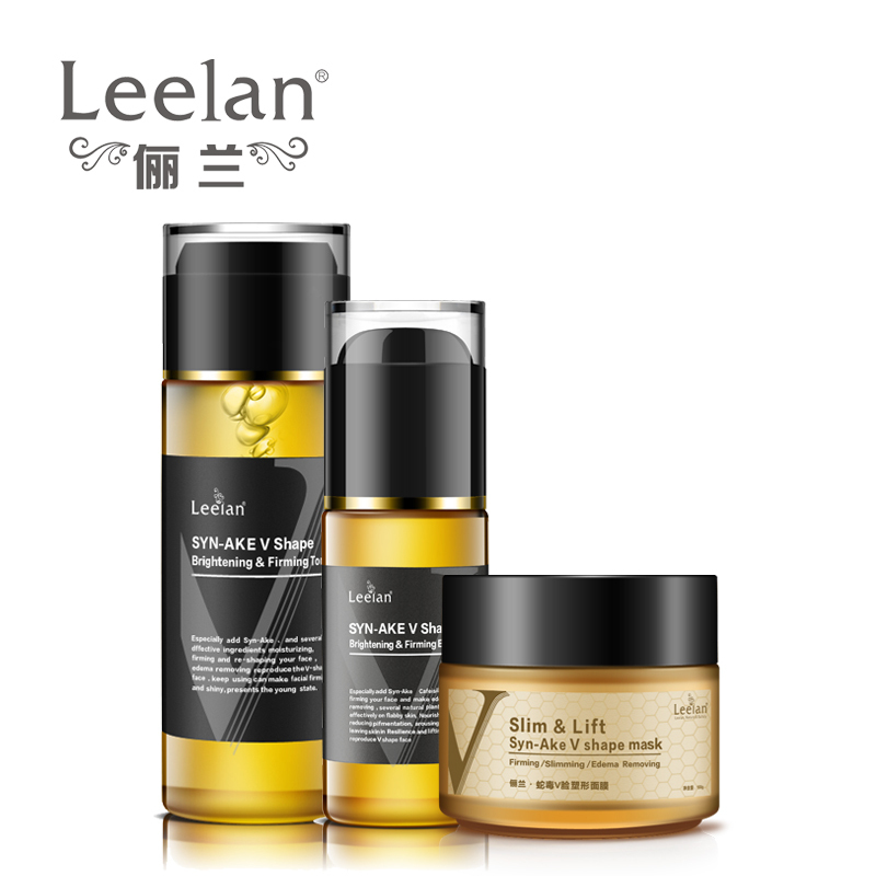 Beauty leelan Anti Sagging Fcaial Firming Cream Lift Firming Anti-wrinkle Whitening Moisturizing Slimming face care skin care<br><br>Aliexpress