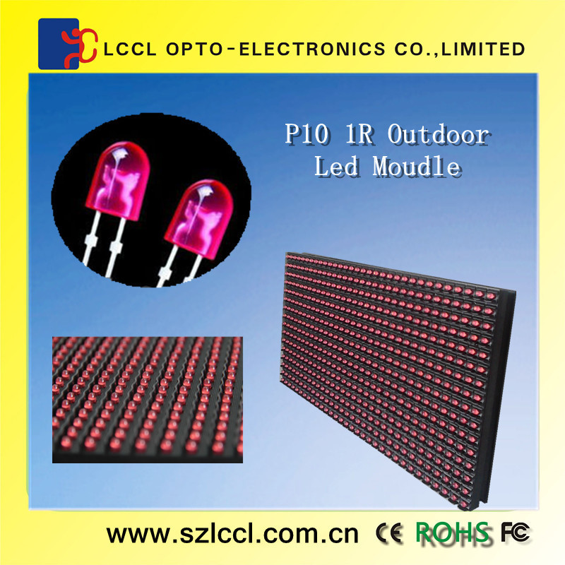 low price wholesale  p10 1r led module outdoor 32*16 led advertising board(China (Mainland))