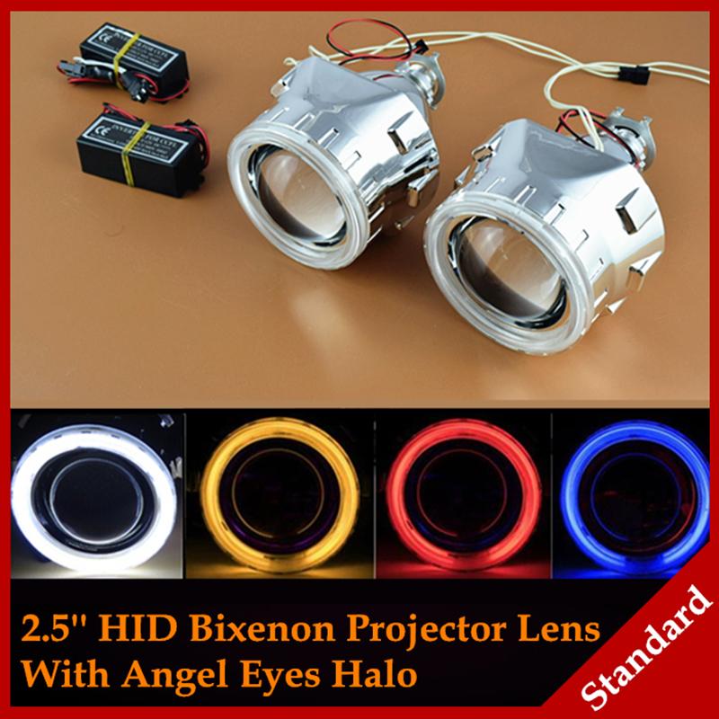 Car Accessories Car Styling Retrofit 2.5'' HID BiXenon Projector Headlight Lens H1 H4 H7 +Mini Gatling Gun Shroud+ Angel eyes