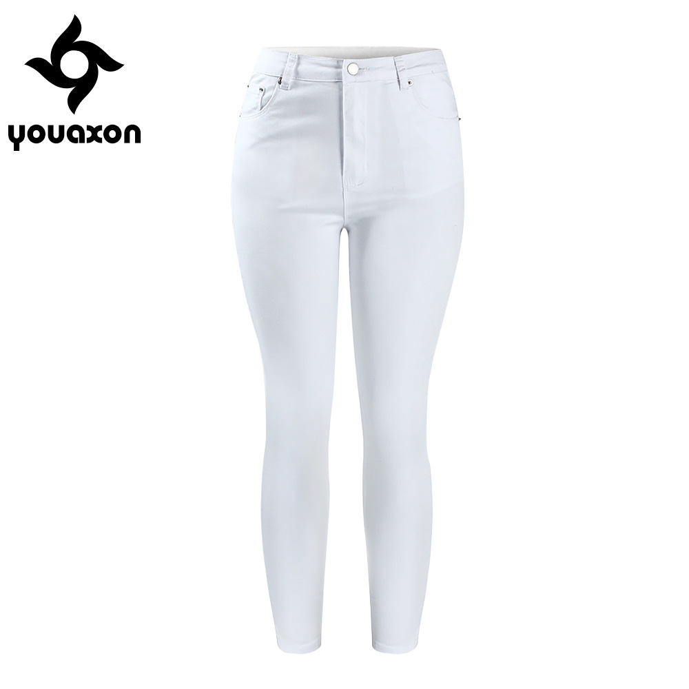 Womens White Stretch Jeans
