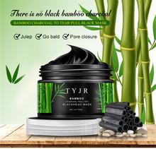 Più nuovo compresso maschera facciale 100g nero fango pulizia profonda pilaten rimozione di comedone purificante buccia maschera per dropshipping(China (Mainland))