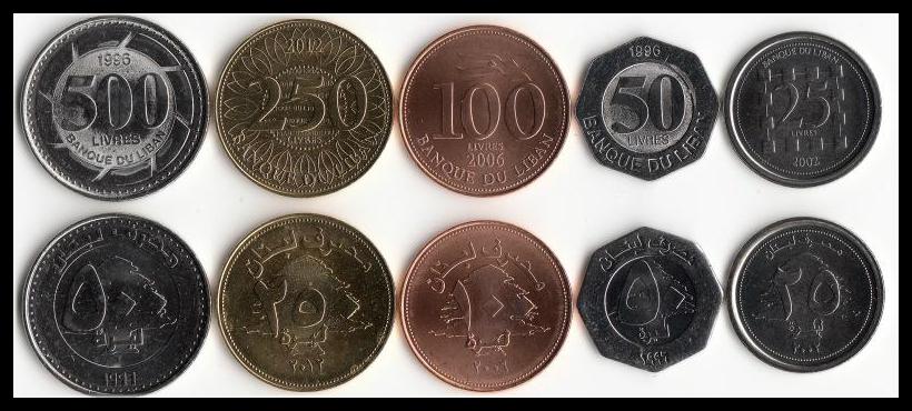 Lebanon 5pieces/ Set UNC original Coin free shipping(China (Mainland))