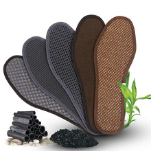 Discount sale 1pair men Bamboo charcoal insole health care insole shoe-pad of anti-bacteria plus size 39-45(China (Mainland))