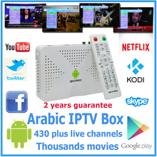 Arabic iptv with 450 plus arabic channels and 2 year account, 1000 arabic movies in VOD,support XBMC