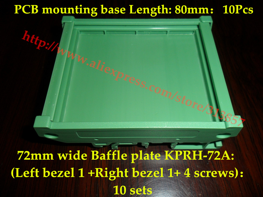80mm PCB panel mounting base And Baffle plate KPRH-72A application Electronic control board holder components panel mounting(China (Mainland))