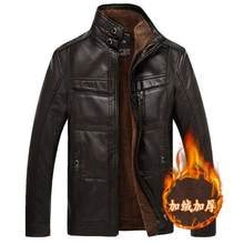 Кожаная куртка Для мужчин пальто 4XL бренд Высокое качество PU верхняя одежда Для мужчин Бизнес зима искусственного меха(China)