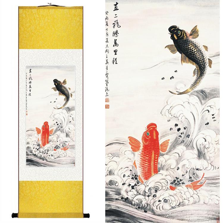 Cinese carpa acquista a poco prezzo cinese carpa lotti da for Carpa pesce rosso