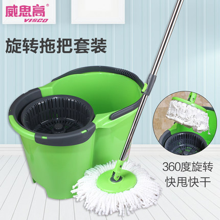 360 rotating round easy Magic Floor cleaning mop bucket Hand Press 360 Degrees Spin Dry Magic Mop for Kitchen Bathroom(China (Mainland))