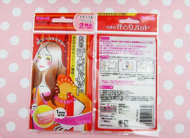 10pcs/bag Summer Women Anti-perspirant Deodorant Disposable Armpit Sweat Pads Underarm Pads for Sweating(China (Mainland))