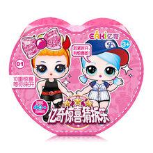 Original Eaki Lols Bonecas DIY Brinquedo Brinquedo do Miúdo Princesa Boneca bjd Lols Bola Brinquedos para Meninas Crianças do Presente do Bebê Presente(China)