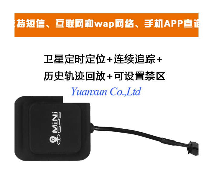 D10 GPS satellite positioning tracker personal car by the end of promotion buy two get one(China (Mainland))