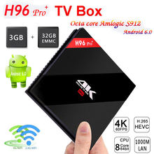 Buy 3/16GB 3/32GB S912 H96 Pro+ Octa Core Android 6.0 android smart tv box Wifi 4K BT4.1 smart Media Player Set Top Box H96pro+ for $74.00 in AliExpress store