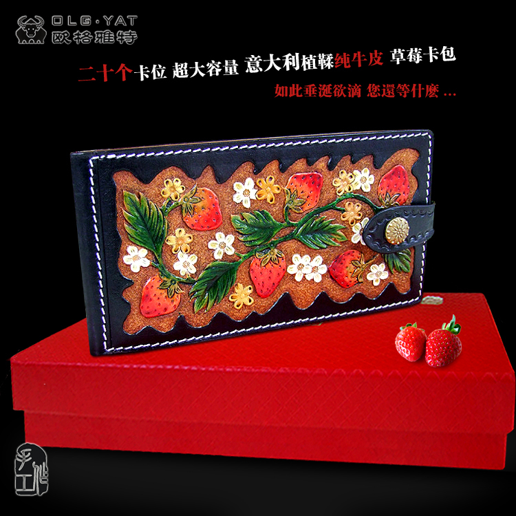 HongKong OLG.YAT Handmade leather carving card package Italy pure cowhide retro national style credit card bag lady card package<br><br>Aliexpress