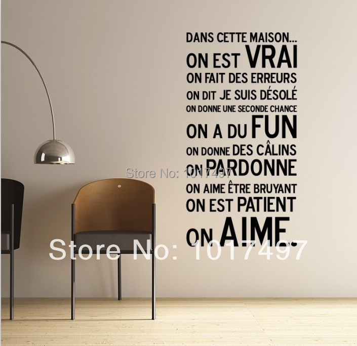 French home decoration 105x55cm free shipping dans cette maison wall sticker - Stickers couloir maison ...
