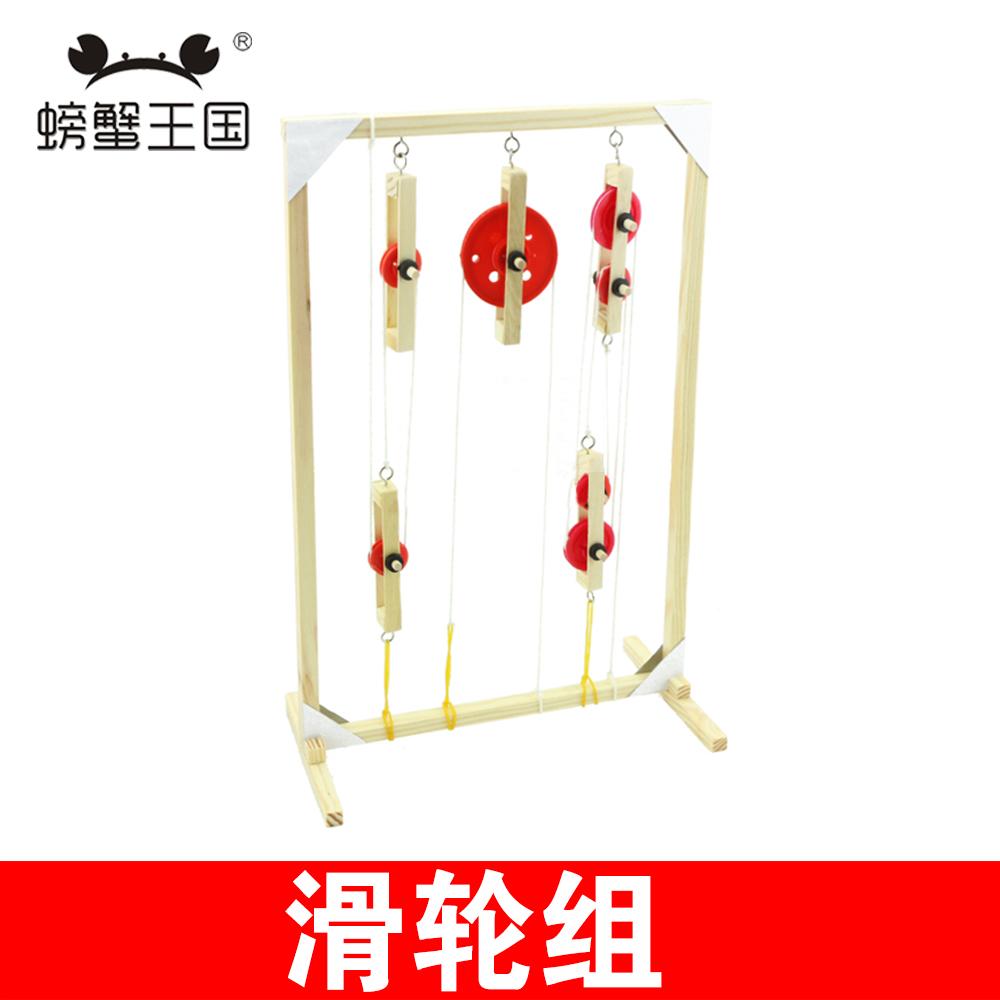 DIY manual model pulley bracket assembly mechanics junior physics teaching elementary school science experiment equipment device(China (Mainland))