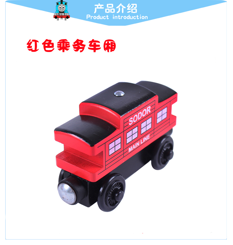 Beach Wood Train Toy Magnetic Thomas And Friends Red Cabin Crew Sodor Wooden Train Kids/Child Gift Christmas Gift(China (Mainland))