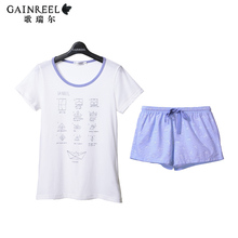 Song Riel fashion comfortable cotton pajamas men and ladies casual cute couple thin section Pyjamas suit