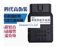 500S remote satellite tracking car tracker gps locator anti- free installation of miniature