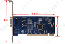 H.264 8CH D1 4CIF Video CCTV DVR Surveillance Capture PCI Card(China (Mainland))