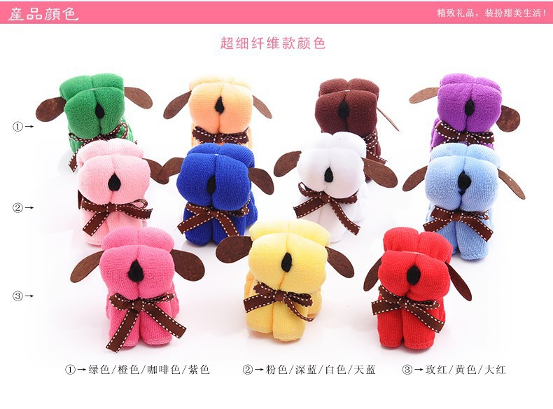 2015 Rushed Birthday Decorations Kids Large Dogs Festivals Small Puppy Towel Gift Ideas Birthday Wholesale Supplies Favor Gift(China (Mainland))