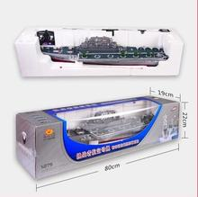 free shipping The remote control ship HMS aircraft carrier military navigation model ship boy toy birthday gift 76*15*20cm(China (Mainland))