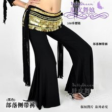 Belly Dance Tribe Trousers Pants