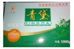 The supply of original medicinal plants in the wholesale and retail of indigo naturalis<br><br>Aliexpress