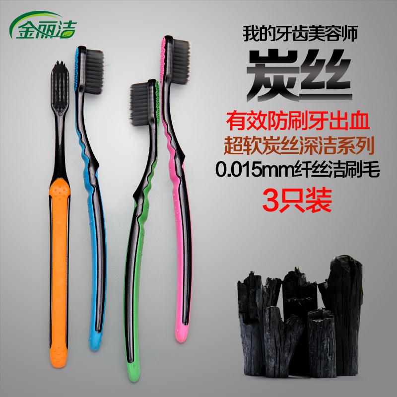 Microfibre Soft Hair 0.015mm Charcoal Toothbrush Soft Bristle Toothbrush Antibacterial Effective Anti-bleeding Teeth<br><br>Aliexpress