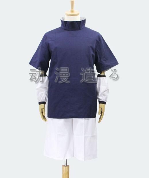 New Free Shipping NARUTO Uchiha Sasuke Cosplay Costume Uniform Two Colors(China (Mainland))