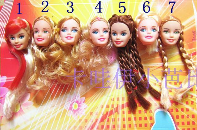 Fashionable Oriental Beautiful Girls Doll Heads Mixed Multi-styles Doll Heads For DIY Dolls Wholesale Lowest Price Free Shipping(China (Mainland))