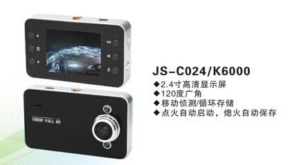 Factory direct sales 2.4 inch K6000 driving recorder(China (Mainland))
