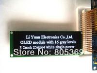 3.2 inch white 256x64 OLED module oled
