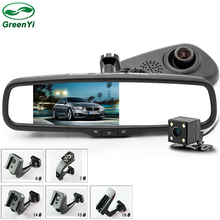 Buy Full HD 1080P 170 Degree 848*480 5 Inch IPS LCD Screen Car DVR Video Recorder Parking Rear View Rearview Mirror Monitor Camera for $119.99 in AliExpress store