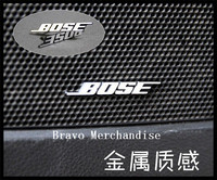 3D car styling interior bose logo mark emblem stickers  52*8mm