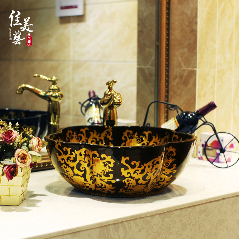 Caramel Art Special handmade flower-shaped stage art basin wash basin color ceramic bathroom with luxury Chinese 506(China (Mainland))