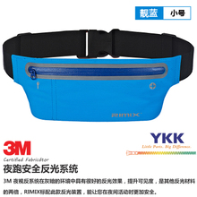 Rimix.Sports Running Waist Pack for phone bag earphone Reflective simple Trainning Hiking Waist Bag Pouch Waist Belt For Travel.(China)