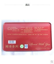 Pu Er Tea Classic Riped Puer Slimming Products To Lose Weight And Burn Fat Mini