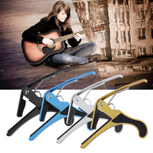 Metal Quick Change Tune Clamp Trigger For Acoustic Electric Classic Guitar Hot Selling(China (Mainland))