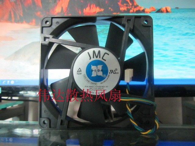 Free Shipping Original JMC 1225-12HS For HAPW 12V 0.55A 12cm 120mm 12025 4 wire PWM fan(China (Mainland))